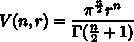V(n,r)=\frac{\pi^\frac{n}{2} r^n}{\Gamma(\frac{n}{2}+1)}