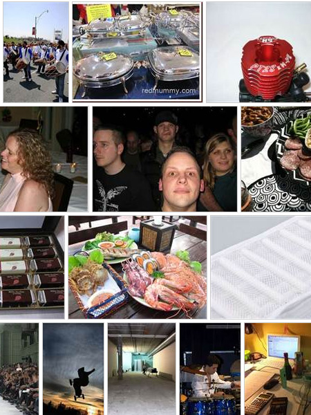 a screen grab from Bing Images search results for the query IMG_1134